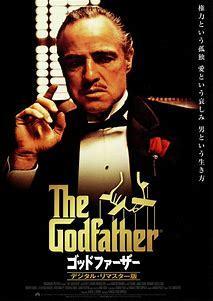 ゴッドファーザー』(1972年アメリカ映画 フランシス・コッポラ監督 ...