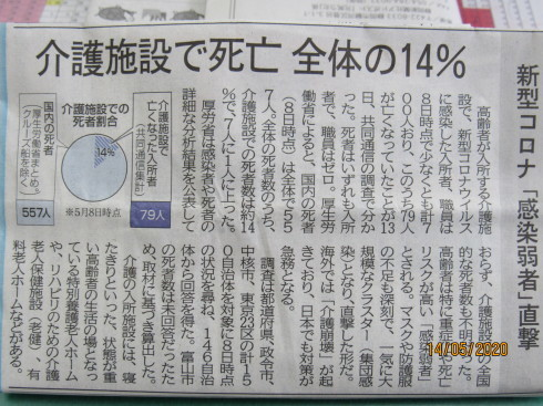 5/15  ありがとうございます。駿東歯科医師会様_e0185893_07243620.jpg