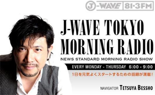 J-WaveのTokyo Morning Radioに出演させて頂きます_b0007805_22153038.jpg