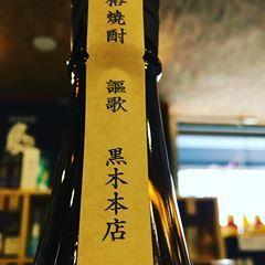 22.酒屋_d0367608_21314191.jpg