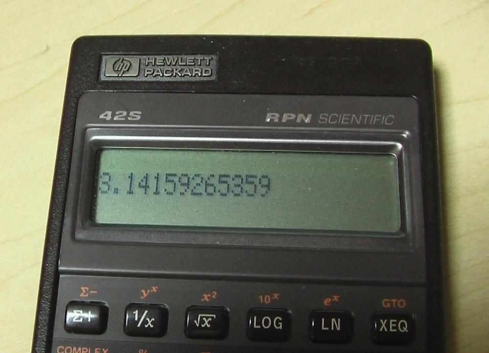 DM42の演算範囲ビックリ?_c0335218_13455320.jpg