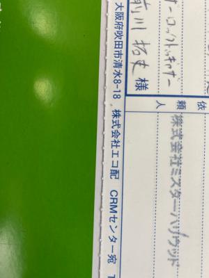 緊急事態39日目_d0163620_03301726.jpg