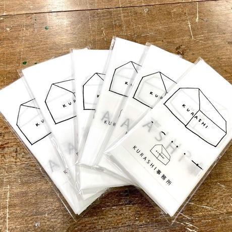 KURASHI事務所プロデュース グッズ通販スタート_f0140623_01310778.jpg