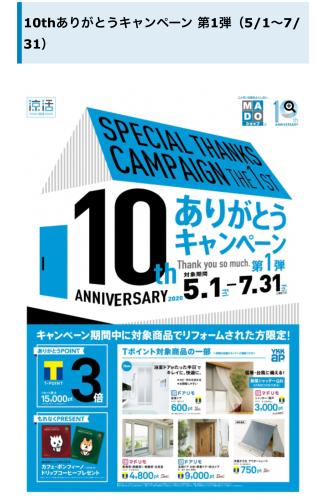 ⭐️今日の日本海新聞さんに広告を掲載!_b0182530_13232793.jpeg