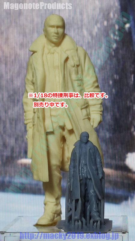 新製品のお知らせ LA2019ナノフィギュアシリーズ_e0198040_00340674.jpg