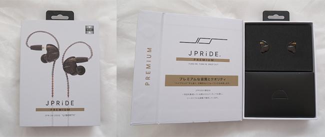JPRiDE Premium 2020 LIBERTY レビュー_c0005245_06073375.jpg