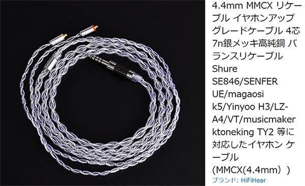 JPRiDE Premium 2020 LIBERTY レビュー_c0005245_06090419.jpg
