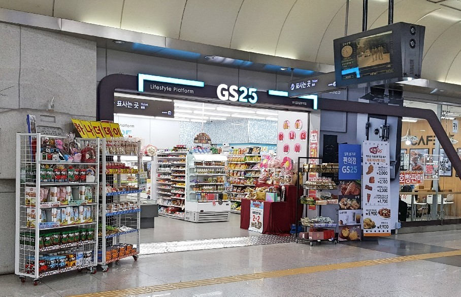 金浦空港 GS25のコンビニキムパが美味しかった_a0187658_12295453.jpg