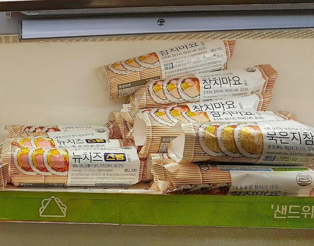 金浦空港 GS25のコンビニキムパが美味しかった_a0187658_17181685.jpg