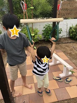 お庭改造計画2020-vol.4_d0291758_22461194.jpg