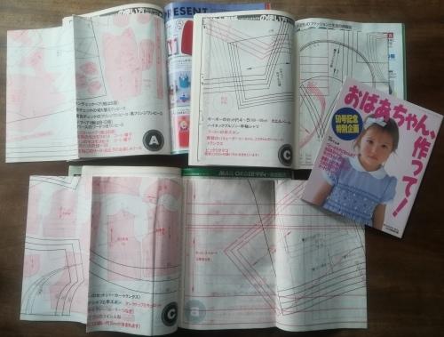 こんな本も_a0111166_08532566.jpg