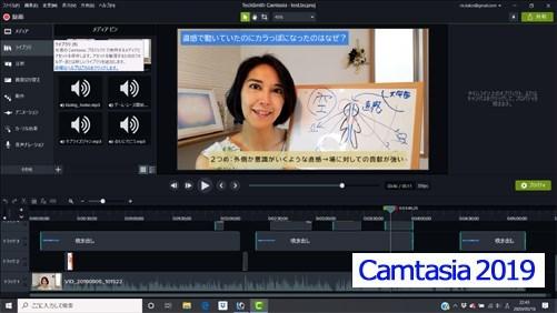「1日で習得する動画教材作成マスター講座」に参加しました_d0169072_23124994.jpg
