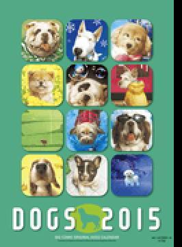 《 5年間の 犬さん絵暦 》_c0328479_15264651.jpg
