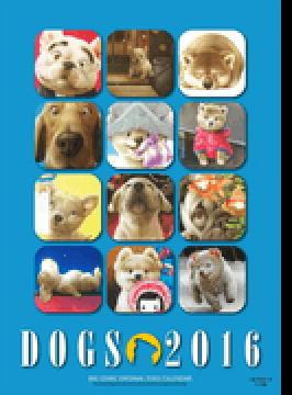 《 5年間の 犬さん絵暦 》_c0328479_15265695.jpg
