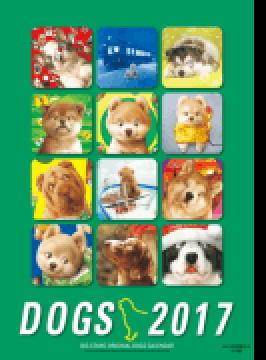 《 5年間の 犬さん絵暦 》_c0328479_15271030.jpg