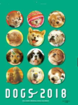 《 5年間の 犬さん絵暦 》_c0328479_15272178.jpg