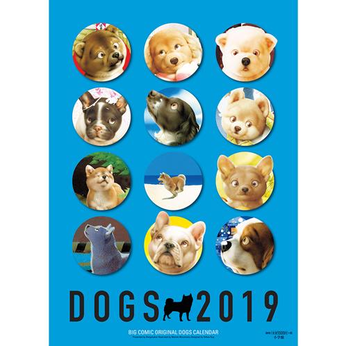 《 5年間の 犬さん絵暦 》_c0328479_15272974.jpg