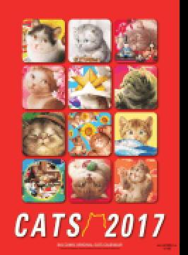 《 5年間の 猫さん絵暦 》_c0328479_16023195.jpg