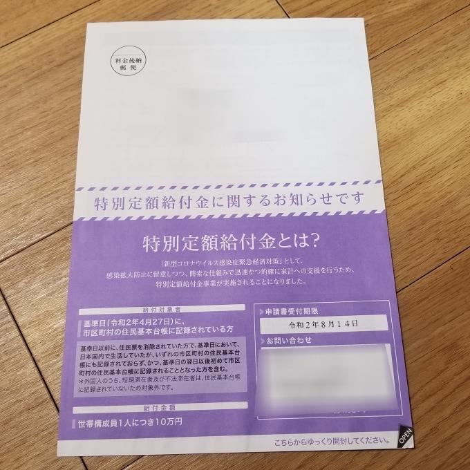 ちぃちゃん お手伝いする_c0369492_08344559.jpg