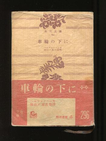 風月堂 グリル 喫茶_f0307792_19141993.jpg