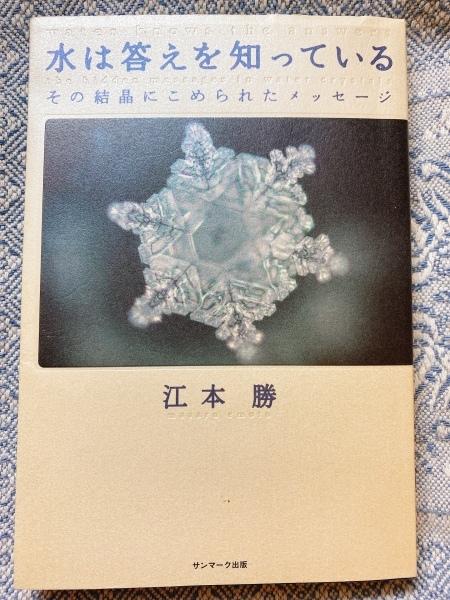 【7日間ブックカバーチャレンジ④】_f0160325_19582016.jpg