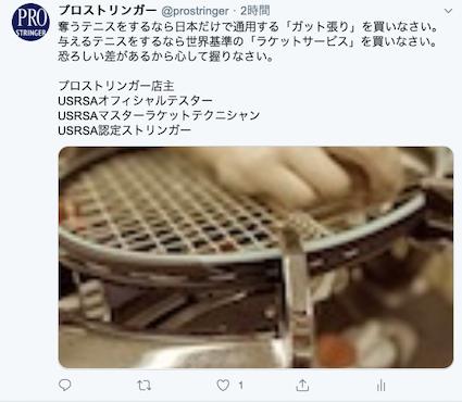 テニスをする上で、誰もがしなければならないニ択_a0201132_18482397.png