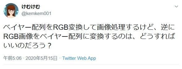 RGB画像をベイヤーRAWに戻す試み_f0346040_22021531.jpg