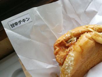 ドムドムバーガー 甘辛チキンバーガーとお好みバーガー_a0007462_20152815.jpg