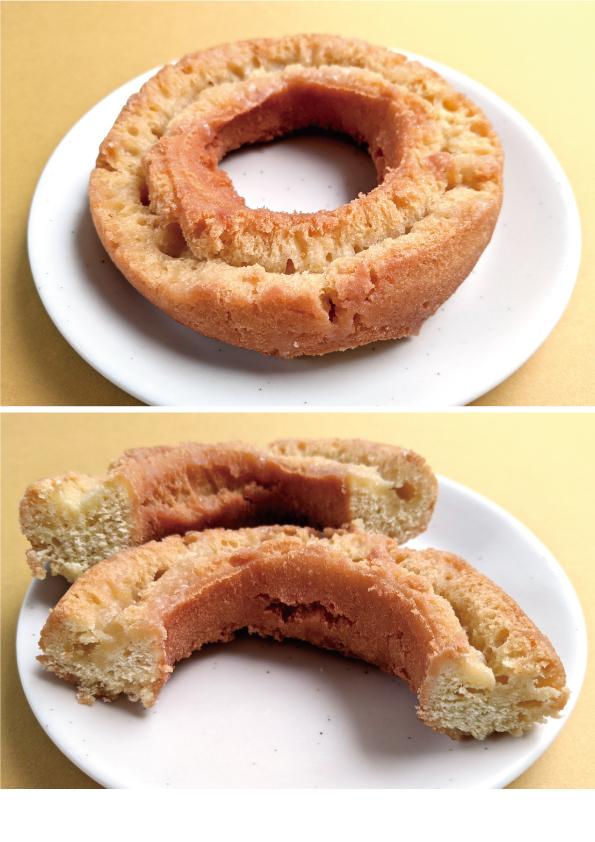 【袋ドーナツ】山崎製パン「バナナオールドファッションドーナツ」【バナナの風味が良い!】_d0272182_16555358.jpg