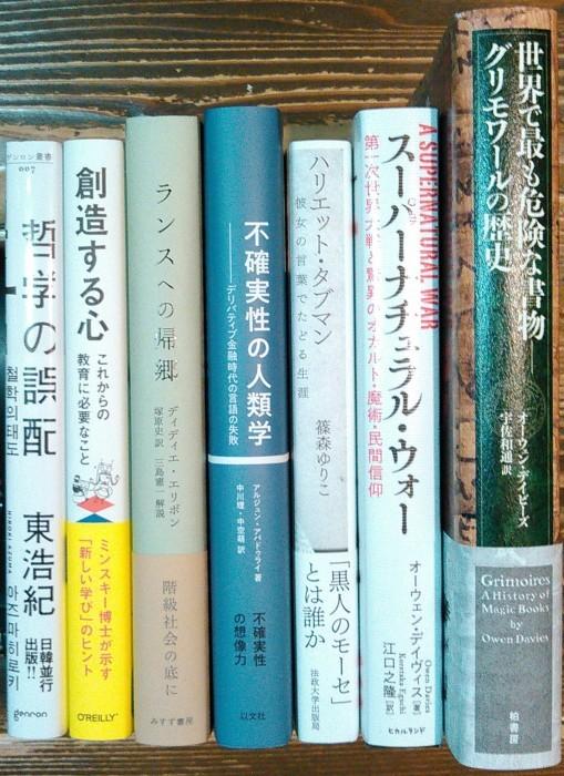 注目新刊:東浩紀『哲学の誤配』ゲンロン、ほか_a0018105_00121655.jpg