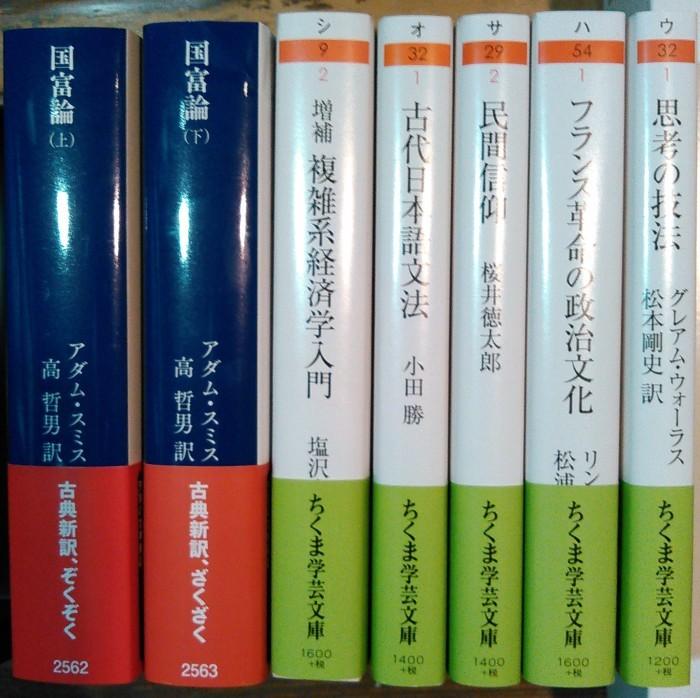 注目新刊:東浩紀『哲学の誤配』ゲンロン、ほか_a0018105_00125848.jpg