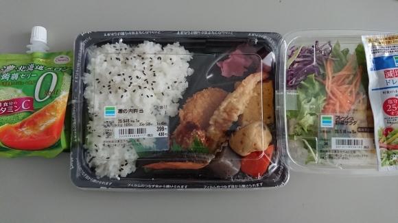 5/18 ファミマ 幕の内弁当、フレッシュ野菜サラダ、濃い北海道メロンの蒟蒻ゼリー_b0042308_13111696.jpg