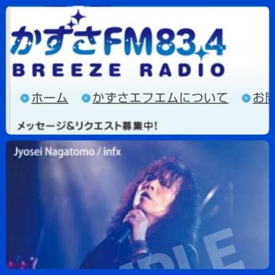 自粛緩和で今週もラジオ「くるナイ」かずさFMからスタートです!_b0183113_15060034.jpg