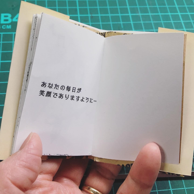豆本を作ってみました_d0377316_16504901.jpg