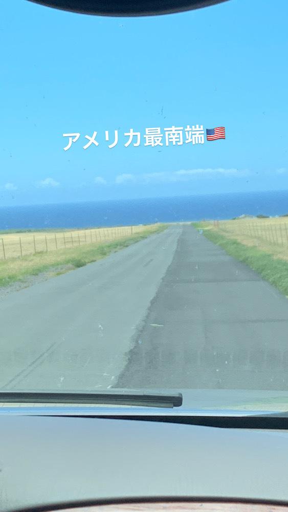アメリカ最南端のサウスポイント&グリーンサンドビーチへ_c0187025_09352238.jpg