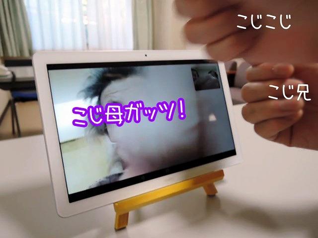 タブレット面会_c0062832_14322537.jpg