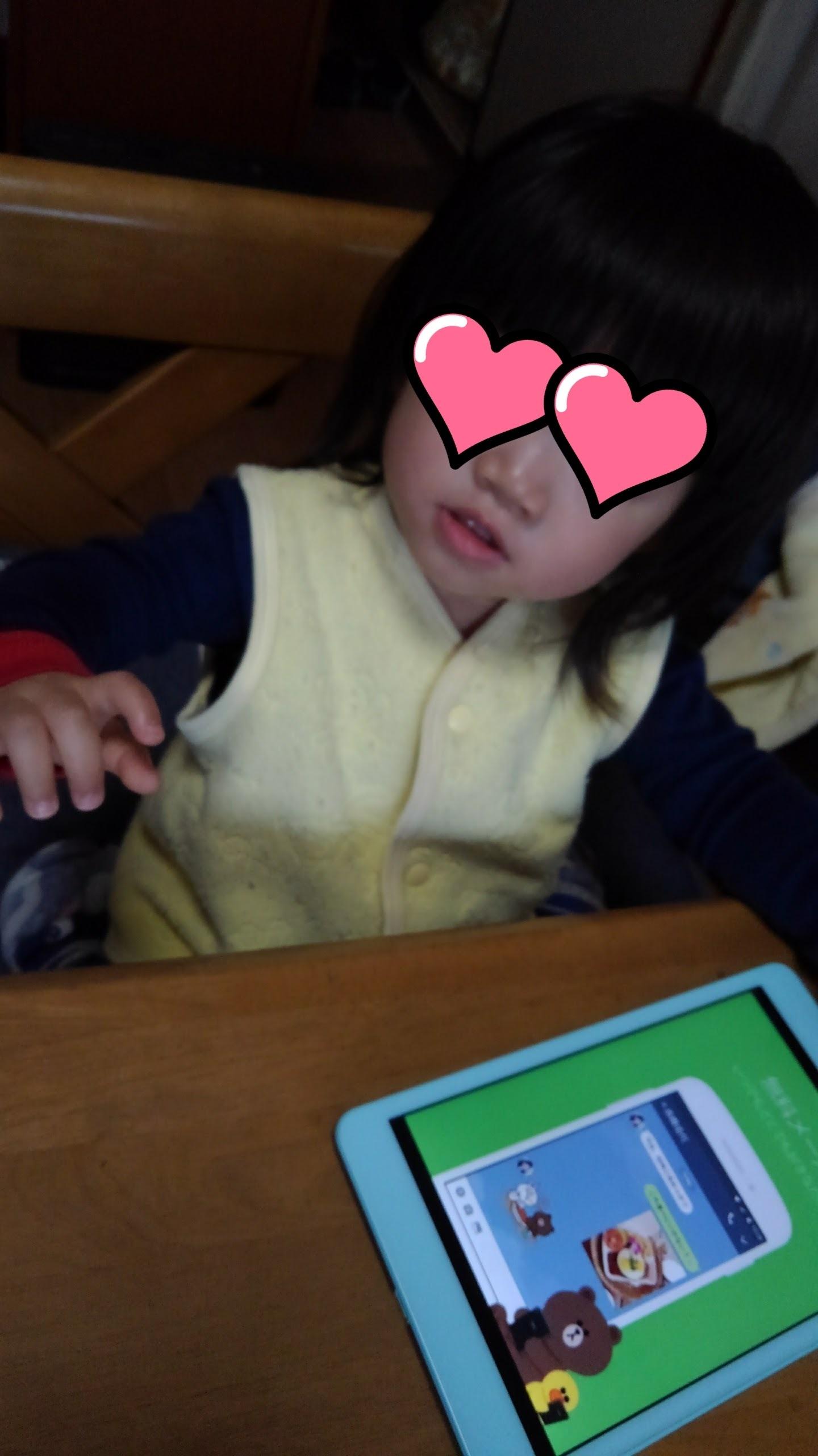 お勉強中?_c0236632_15461181.jpg