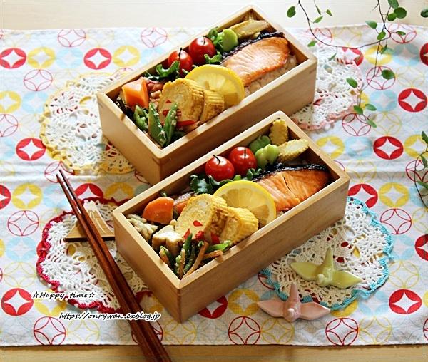 月曜鮭弁当とバラ・アンジェラ♪_f0348032_15545430.jpg