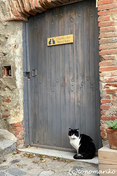 フランスで最も美しい村「ウス」_c0024345_17092914.jpg