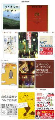 本が読みたい!_a0323249_03030746.jpg