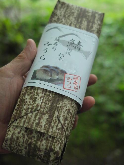 鯖寿司のみうら・・・オクヤマの琵琶湖と田んぼ生活_d0005250_1711848.jpg