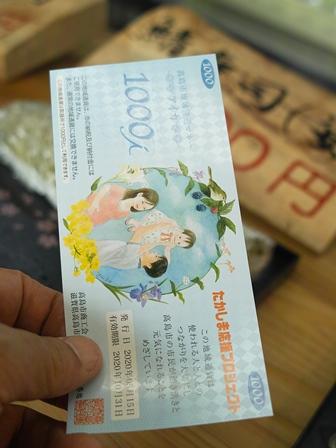 鯖寿司のみうら・・・オクヤマの琵琶湖と田んぼ生活_d0005250_1763192.jpg