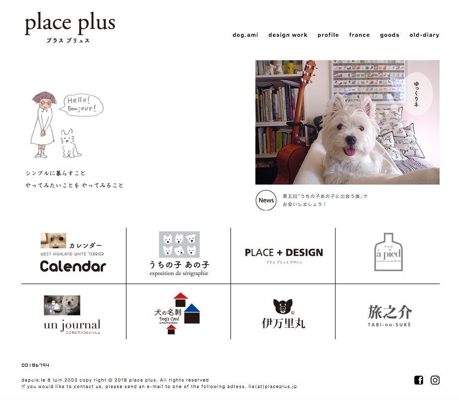 オフィシャルサイトになったホームページ。_b0107163_14110540.jpg