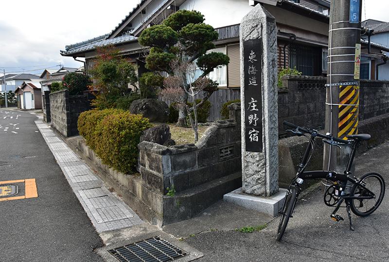 東海道 亀山宿から四日市宿を行く_e0164563_09114285.jpg