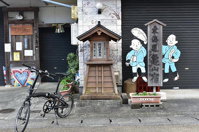 東海道 亀山宿から四日市宿を行く_e0164563_09114309.jpg