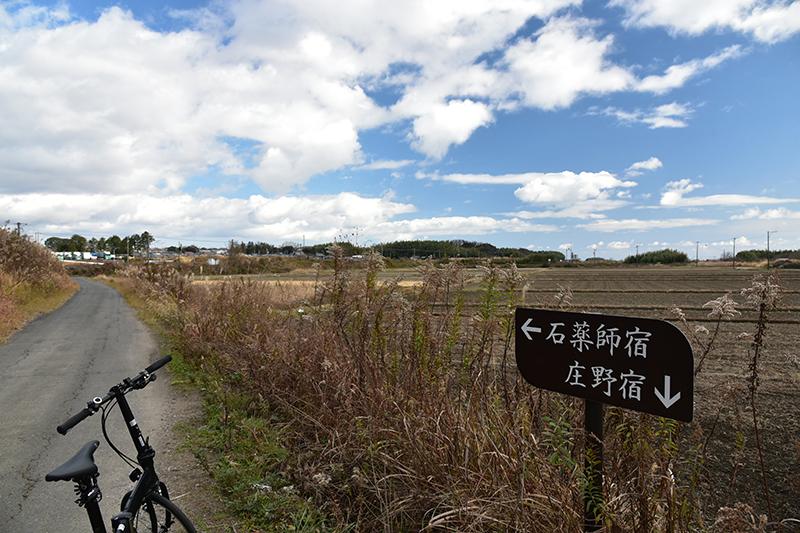 東海道 亀山宿から四日市宿を行く_e0164563_09115586.jpg