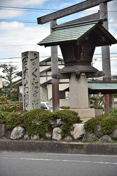 東海道 亀山宿から四日市宿を行く_e0164563_09115649.jpg