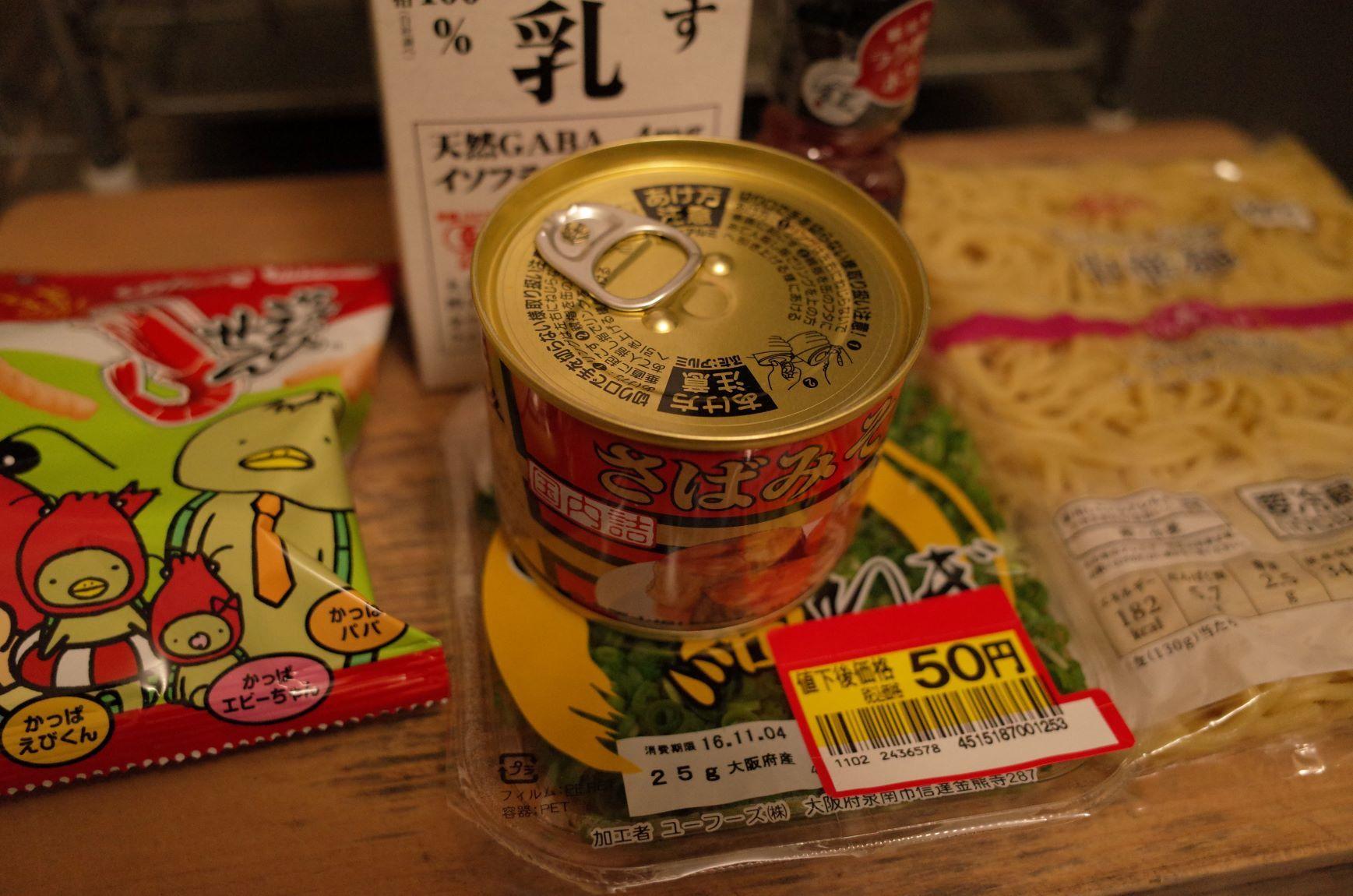 エア外食(担々麺)【アーカイブ】_d0389370_22342194.jpg