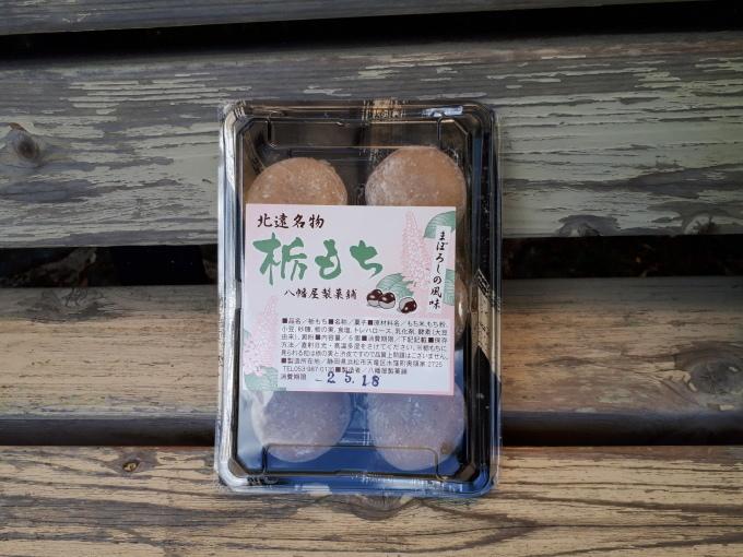 水窪へ栃餅を買いに_a0216871_08242312.jpg