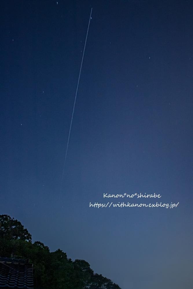 国際宇宙ステーション『きぼう』_d0148187_11004183.jpg